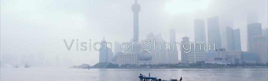 Vision of Shanghai vignette