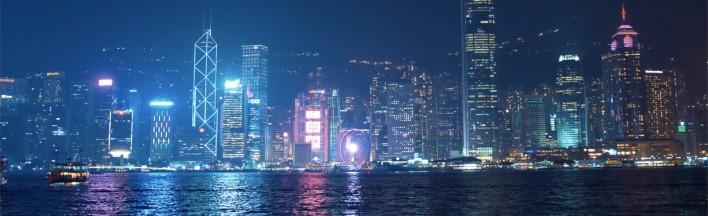 Vision of HK ban